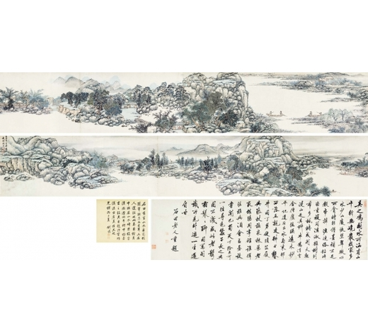 北京匡时沈周(1427~1509) 书画合璧 手卷 纸本