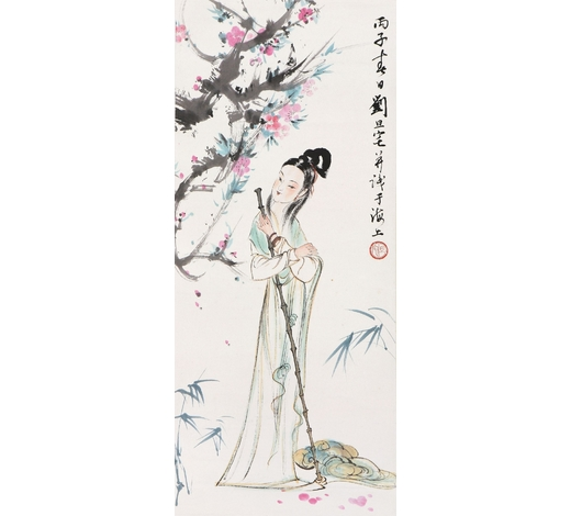 盈昌国际刘旦宅(1931-2011) 葬花图