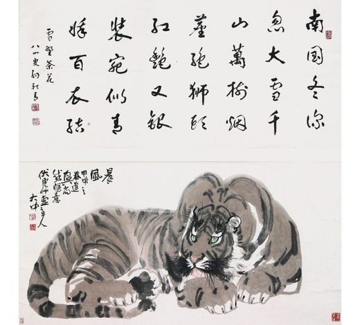 盈昌国际冯大中(b.1949) 晨风