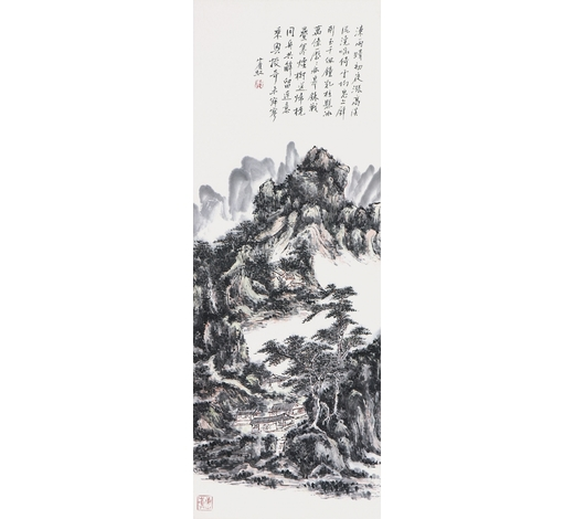 北京盈昌黄宾虹 山水