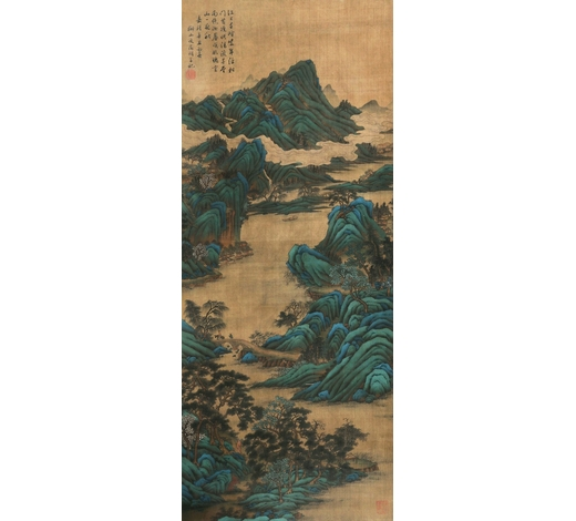 安徽九乐文征明 山水镜片