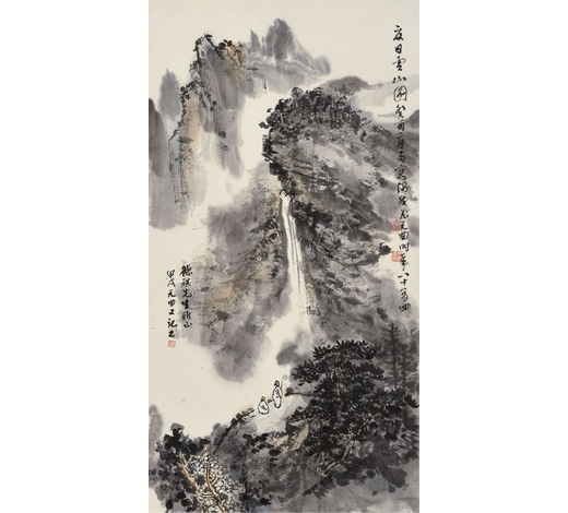 北京东正尤无曲(1910-2006) 夏日云山图