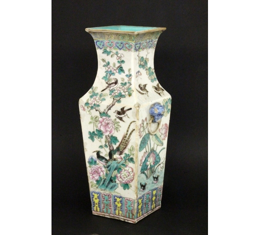 Sigalas AuktionshausA PORCELAIN VASE China / Japan 19th century