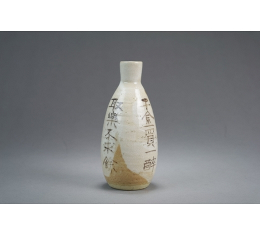 HallsA Chinese contemporary stoneware bottle vase Late 20th Century