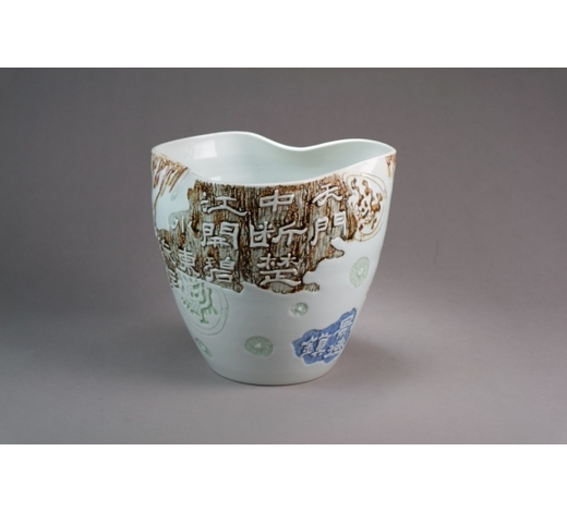 HallsA Chinese contemporary porcelain jardiniere Late 20th Century