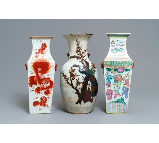 Rob Michiels AuctionsThree Chinese famille rose and Nanking vases, 19th C.