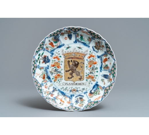 Rob Michiels AuctionsA Chinese famille verte 'Provinces' dish with the arms of Flanders, Kangxi/Yongzheng