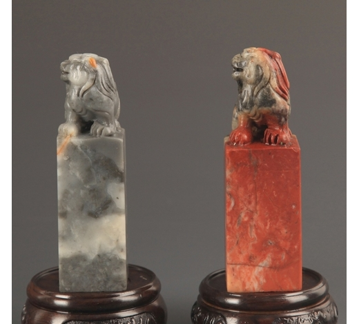 William's Auctions, LLCPAIR OF SHOUSHAN STONE ANIMAL TOP SEAL
