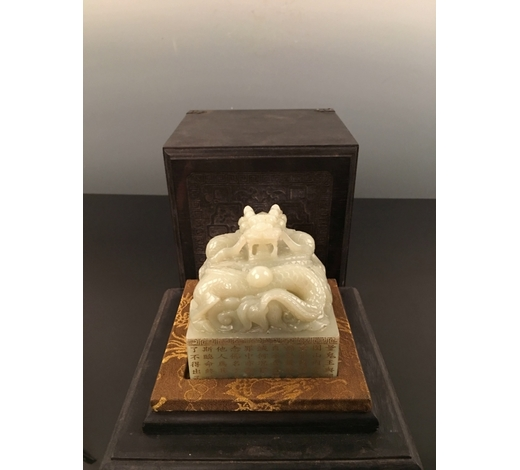 Fox Wood Auctioneer IncChinese Dragon  Jade Seal And Box With Qian Long Mark