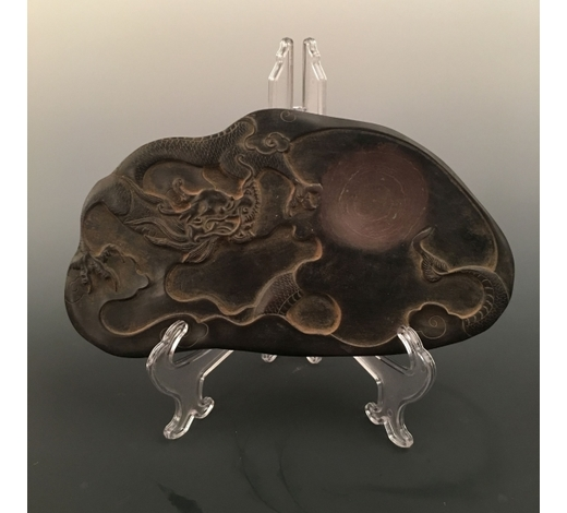 Fox Wood Auctioneer IncChinese Ink Stone