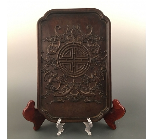 Fox Wood Auctioneer IncChinese Redwood Tray