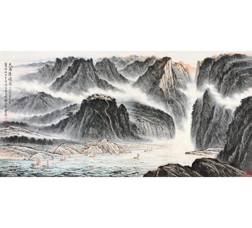 北京保利岑学恭(1917-2009) 天府胜境图