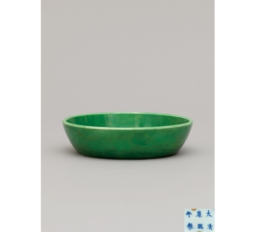 Duton's UK清康熙 瓜皮绿釉笔洗 大清康熙年制 六字三行楷书款  AN APPLE-GREEN GLAZED BRUSHWASHER QING DYNASTY, KANGXI MARK AND OF THE PERIOD