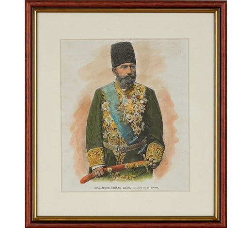 DreweattsEngravings of Qajar Nobility and Generals, hand-coloured engravings on paper [France, c. 1850]