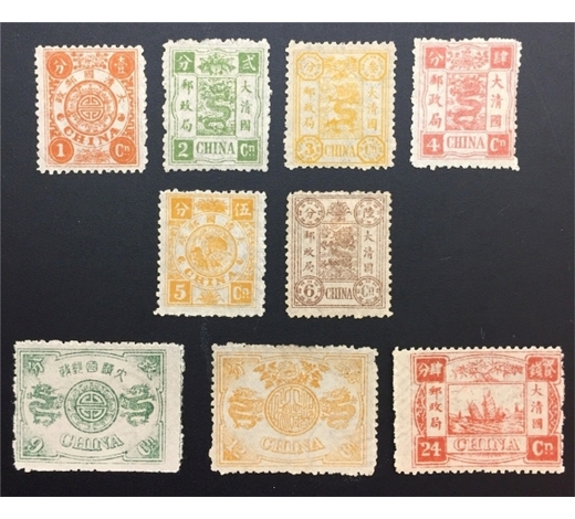 Find Treasurechina qing stamps