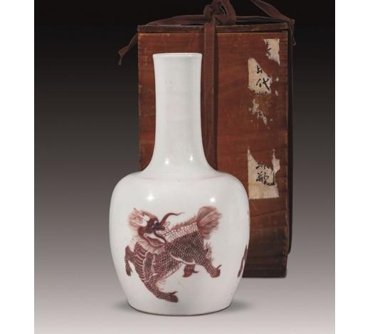 上海嘉泰清 青花釉里红麒麟瓶