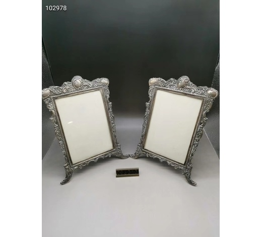 Affinity Antique1940, Silver Photo Frame