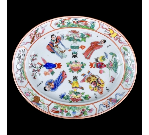 Kodner Galleries20C Chinese Oval Serving Dish