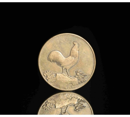 Refulgent GalleryCOMMEMORATIVE COIN FOR YEAR OF ROOSTER