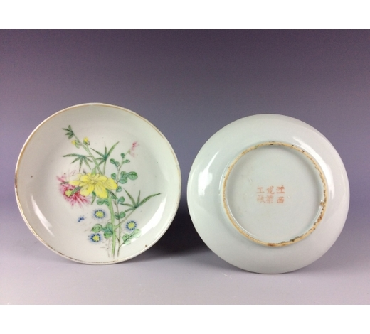 Norton's ArtPair of Chinese porcelain saucers with floral pattern and mark