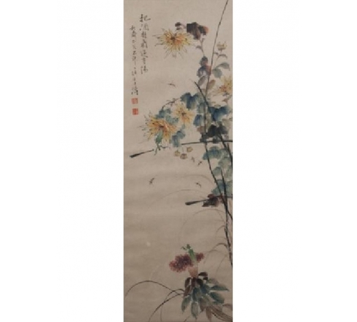 Norton's ArtChinese painting, water color and ink hand painted on paper.