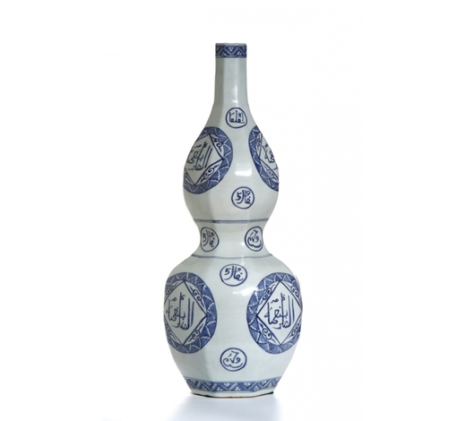 Cloudswood AuctionLarge Blue/White Arabic Inscribed Double-Gourd