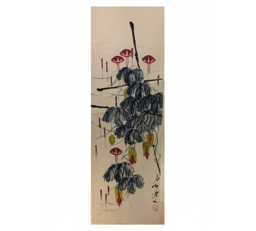 Norton's ArtChinese painting hanging scroll