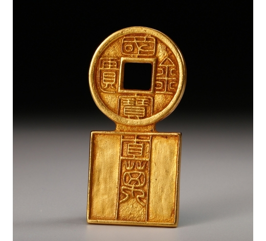 Clearmont AuctionsCHINESE HIGH CONTENT GOLD COIN