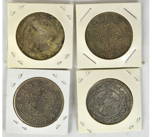 The Popular Auction, LLCFour Chinese Silver Coins Four Chinese Qing dynasty silver coins