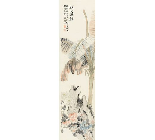 上海嘉泰陆 恢(1851-1920年) 秋夜雨声