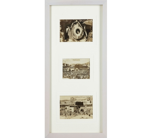 Oriental Art AuctionsThree photographs of Mecca in a frame