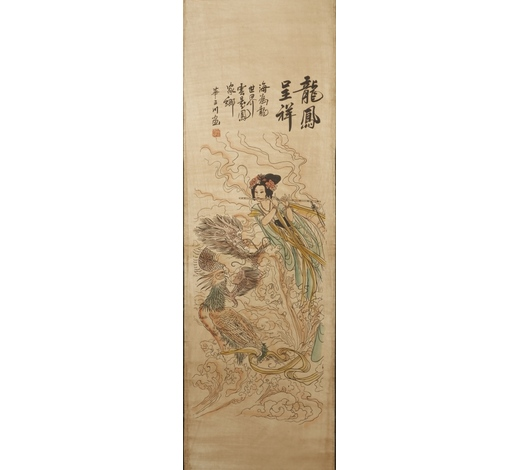 Cloudswood AuctionScroll Painting of Lady,Dragon and Phoenix