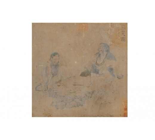 Chiswick AuctionsLENG QIAN (attributed to)