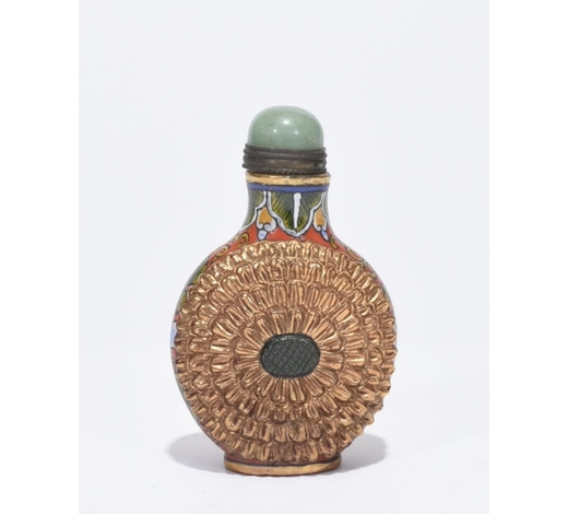 Galaxy Auction IncJiaqing Marked Gilt Glass Snuff Bottle