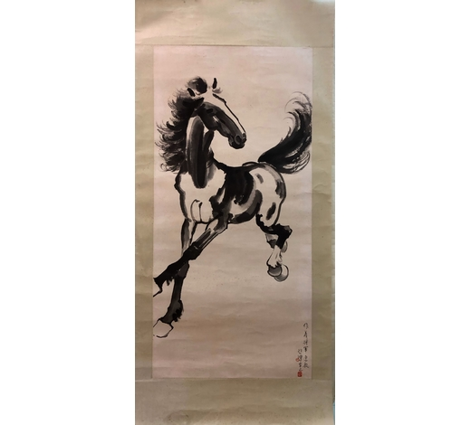 Galaxy Auction IncXu Beihong 'Horse'