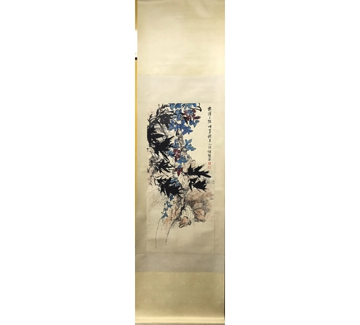 Galaxy Auction IncGuo Weiqu 'Landscape'