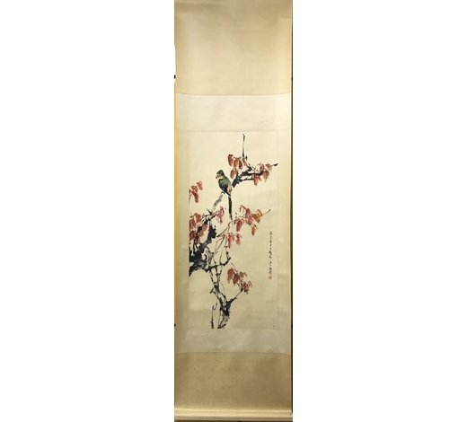 Galaxy Auction IncHuang Huanwu 'Flower And Bird'