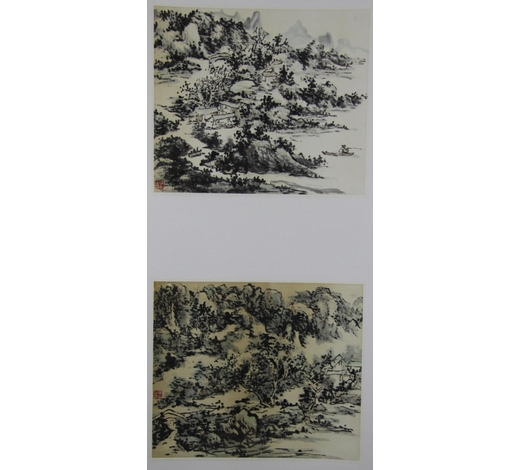 Galaxy Auction IncHuang Binhong 'Landscape'