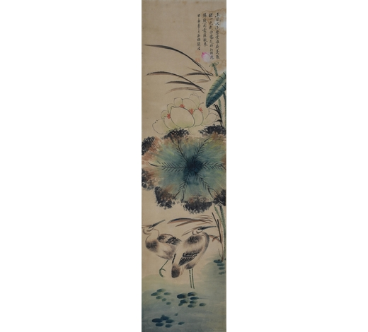 Galaxy Auction IncQing Guluo 'Flower And Bird'