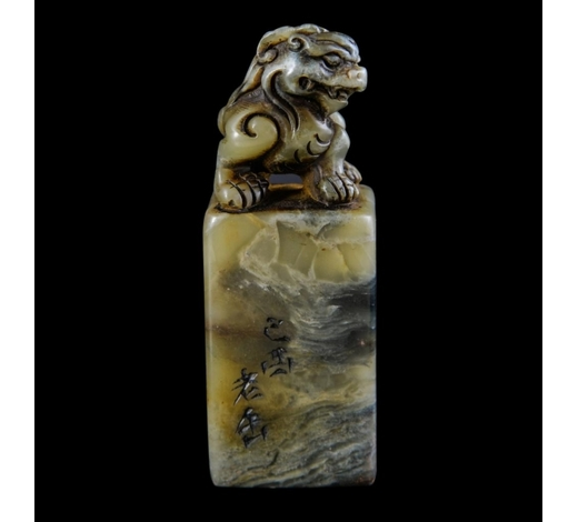 Galaxy Auction IncRepublic Wu Changshuo Soapstone Seal