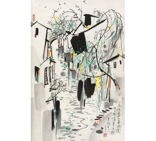 北京荣宝吴冠中 (1919—2010) 江南抹尽旧画图