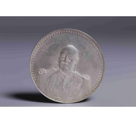Mega International Auction曹琨银币 CHINESE SILVER COIN