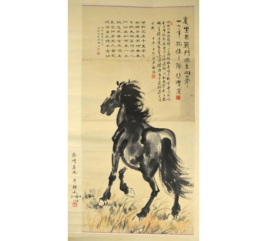 The Popular Auction, LLCChinese Painting Scroll(Xubeihong) Chinese painting scroll by Xubeihong