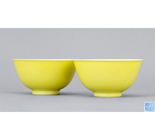 香港华辉清乾隆 柠檬黄釉碗 一对
