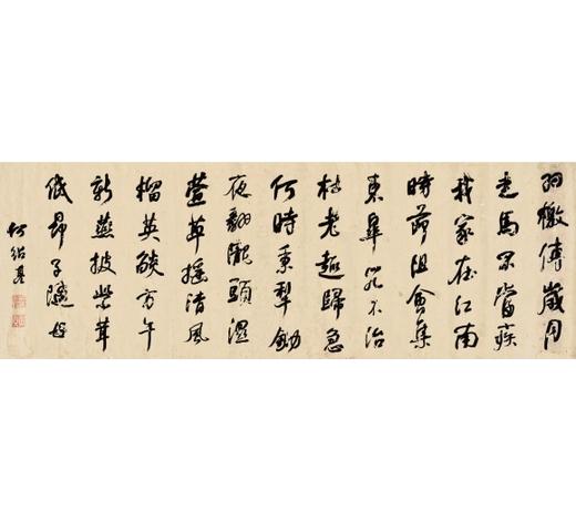 上海嘉泰何绍基(1799-1873年) 行书书法