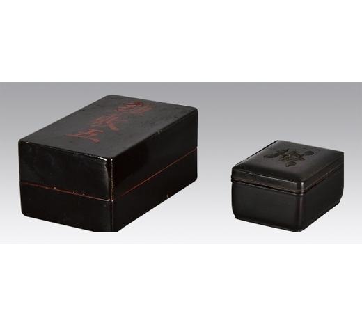 江苏真德紫檀、漆质印章盒