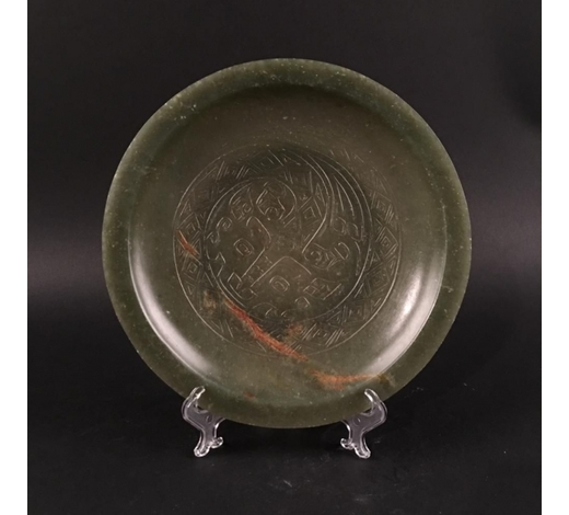 JJ Auction IncChinese Carved Jade Plate