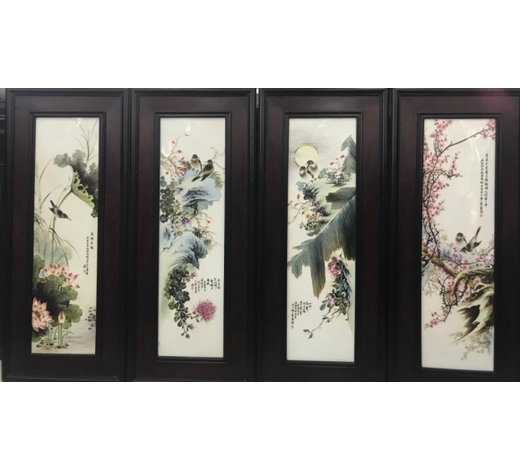 Galaxy Auction Inc4 Liu Yucen Famille Rose 'Flower And Bird' Screens