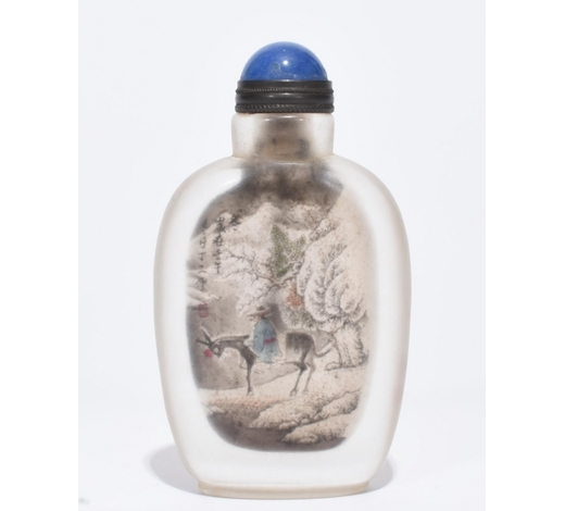 Galaxy Auction IncA Fine Glass Snuff Bottle