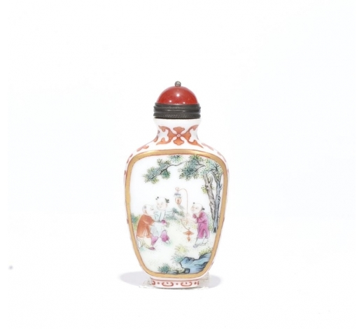 Galaxy Auction IncQianlong Marked Enamelled Glass Snuff Bottle